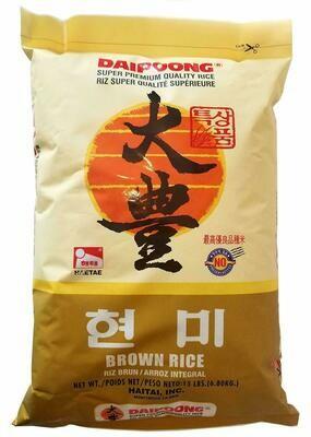 Haetae Daipoong Brown Rice (15 LBS)