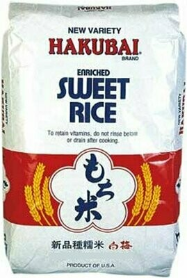 Hakubai Sweet Rice (25 LBS)