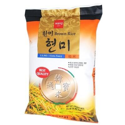 Wang Hanmi Brown Rice (15 LBS)