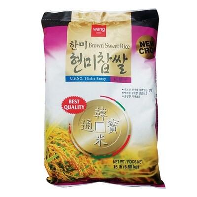 Wang Hanmi Sweet Brown Rice (15 LBS)