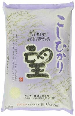Nozomi Super Premium Short Grain Rice (15 LBS)