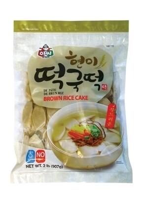 Assi Brown Rice Cake (2 LBS)
