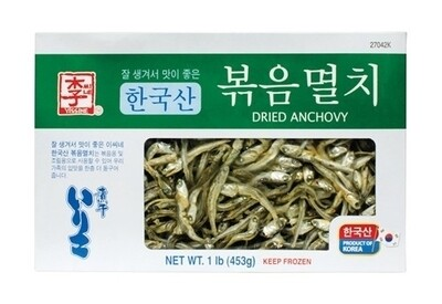 Yissine Dried Anchovy (Kaeri) (16 Oz)