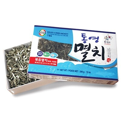 Wang Boiled & Dried Anchovy (Bokkum) (12 Oz)
