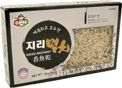 Assi Dried Anchovy (Jiri) (16 Oz)