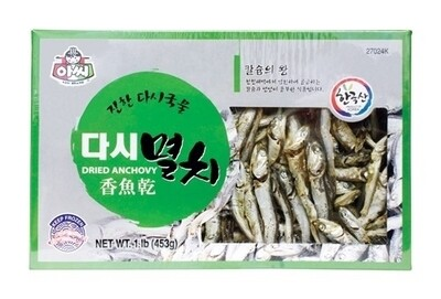 Assi Dried Anchovy (Dashi) (1 LB)