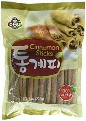 Assi Cinnamon Sticks (8 Oz)