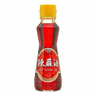 Kadoya Hot Sesame Oil (5.5 Fl. Oz)