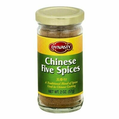 Dynasty Chinese Five Spices (2 Oz)