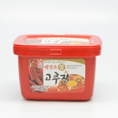 HaeTae Hot Pepper Paste  (1.1 LBS)