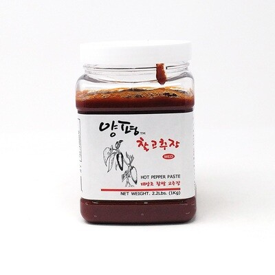 Yangpyung Hot Pepper Paste (2.2 LBS)