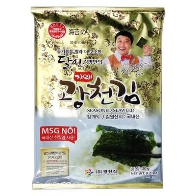 Assi Seasoned Seaweed 3 Packs (0.71 Oz * 3)