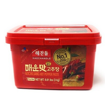 CJ Gochujang Hot Pepper Paste Very Hot (6.6 LBS)