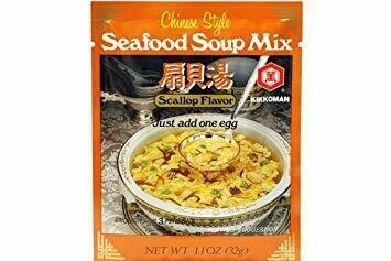 Kikkoman Chinese Style Seafood Soup Mix (1.1 Oz)
