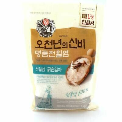 CJ Premium Solar Salt Coarse (2.2 LB)