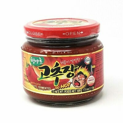 Wang Hot Pepper Paste, Fermented, So Hot (1.1 LBS)