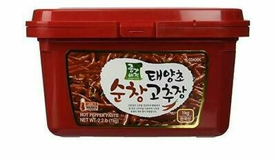 JongGaVision Hot Pepper Paste Medium Hot (2.2 LBS)