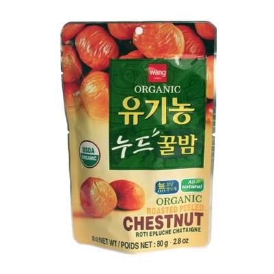 Wang Organic Roasted Peeled Chestnut (2.8 Oz)