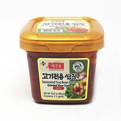 CJ Seasoned Soy Bean Paste Grinded Raw Garlic Spicy (15.87 Oz)