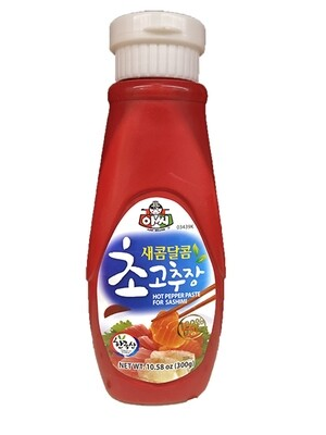 Assi Hot Pepper Paste For Sashimi (10.58 Oz)