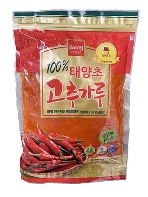 Wang Red Pepper Powder Fine (1 lb)