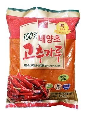 Wang Hot Pepper Powder Fine (48 Oz)