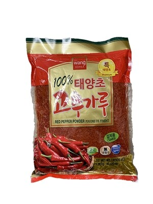 Wang Hot Pepper Powder Coarse (48 Oz)