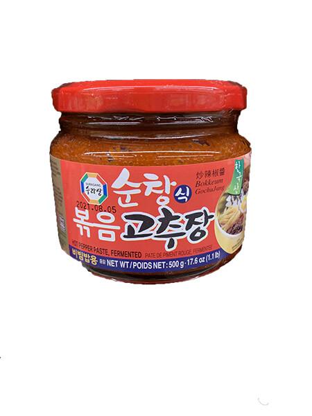 Wang Hot Pepper Paste for Bibimbap, Fermented (1.1 LBS)
