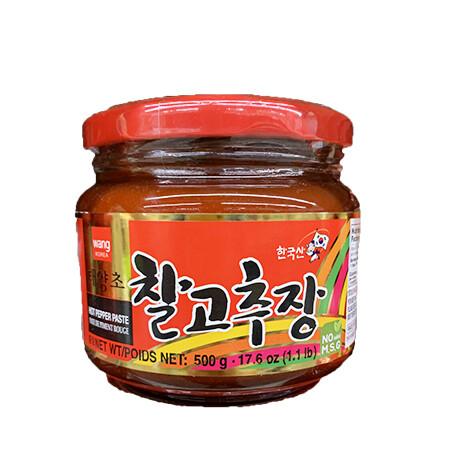 Wang Hot Pepper Paste, Fermented (1.1 LBS)