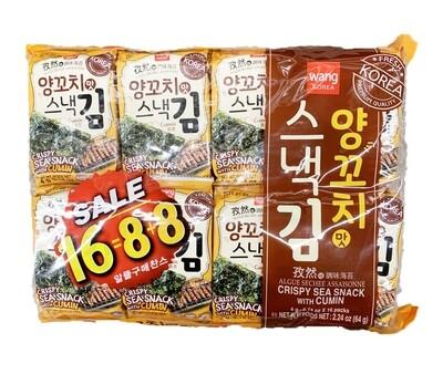 Wang Crispy Sea Snack with Cumin 16 Packs (0.14 Oz * 16)