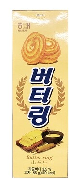 Haetae Buttering Cookie (3 Oz)