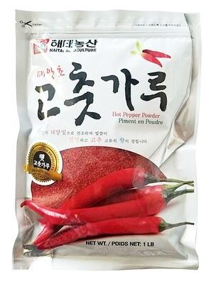 Haetae Korean Hot Pepper Coarse (1 LB)