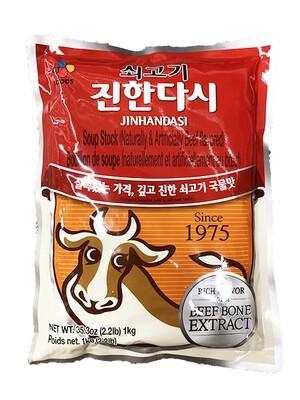 CJ Soup Stock Bouillon Artificial Beef Flavor (2.2 LBS)