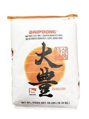 Haetae Daipoong Rice (40 LBS)