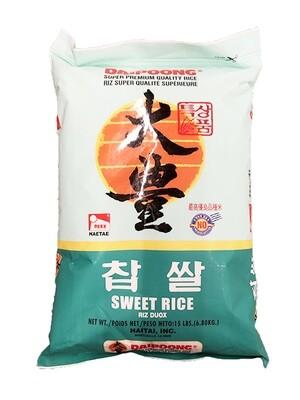Haetae Daipoong Sweet Rice (15 LBS)