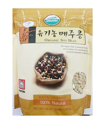 HaeTae USDA Organic Soy Bean (3 LBS)