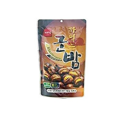 Wang Roasted Chestnuts with Shell (5.29 Oz)