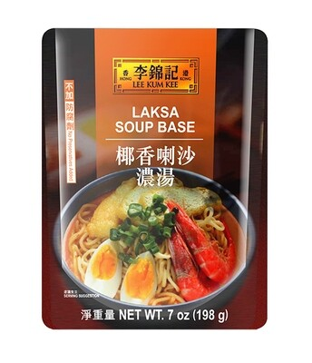 LeeKumKee Laksa Soup Base (7 Oz)