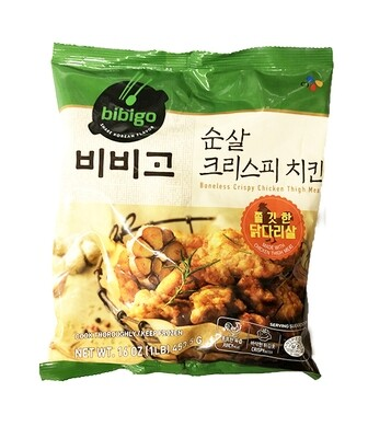 CJ Bibigo Boneless Crispy Chicken Thigh Meat (16 Oz)