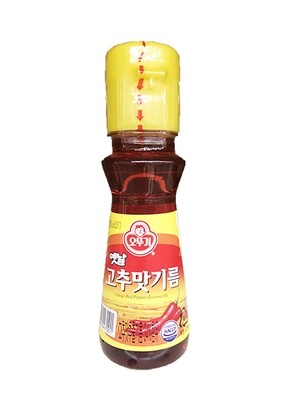 Ottogi Red Pepper Flavored Oil (2.7 Fl. OZ)