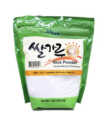 Jayone Rice Powder (1 LB)