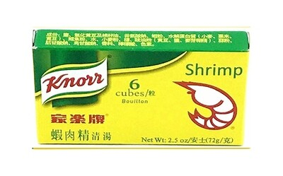 Knorr Shrimp Bouillon Cubes (2.5 Oz)