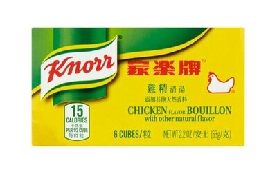 Knorr Chicken Bouillon Cubes (2.2 Oz)