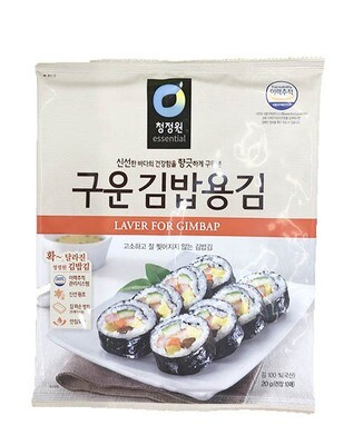 Chungjungone Laver For Gimbab (0.71 Oz)