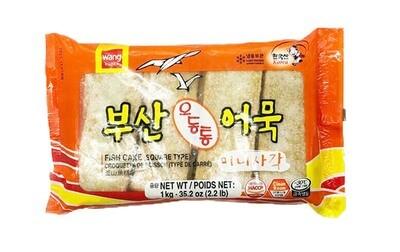 Wang Fish Cake Mini Square Type (2.2 lb)