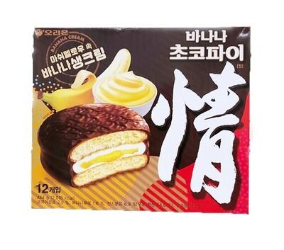 Orion Choco Pie Banana (15.66 Oz)
