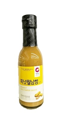ChungJungOne Vietnamese Peanut Rice Paper Sauce (8.46 Oz)
