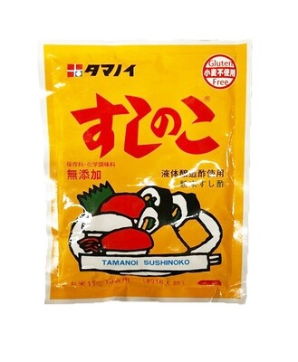 Tamanoi Powdered Sushi Flavoring  (5.29 Oz)