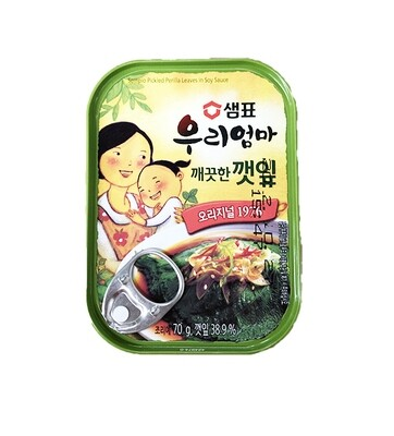Sempio  Seasoned Sesame Leaves in Soy Sauce (2.4 Oz)
