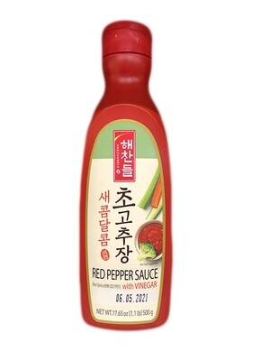 CJ Red Chili Paste with Vinegar  (1.1 LBS)